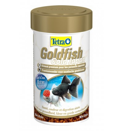 Tetra Goldfish gold Japan, 250ml